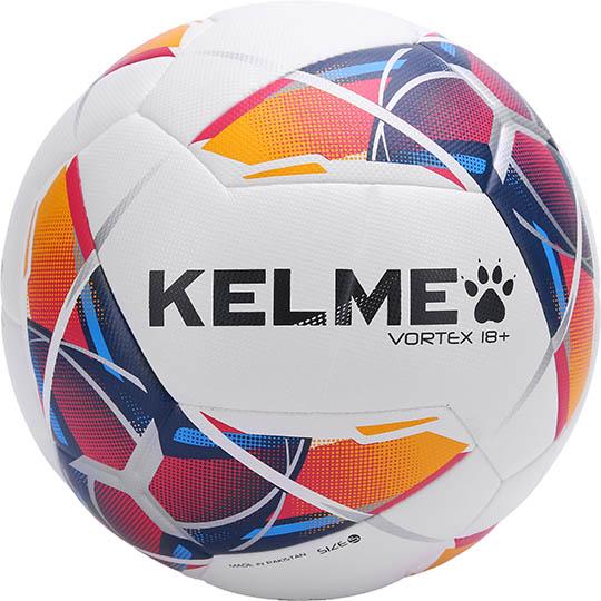Футбольний м'яч Fifa Gold