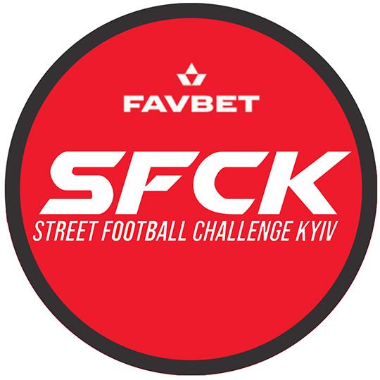 Турнир Street Football Challenge Kiev