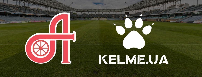 Нова форма ФА «Арсенал» від Kelme