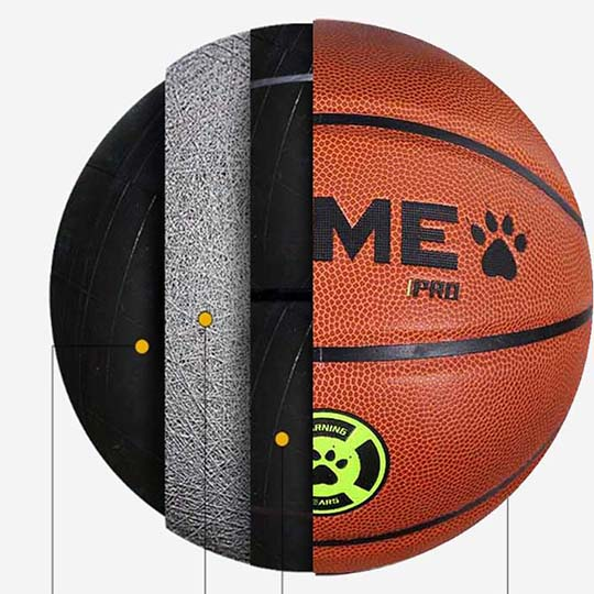 Баскетбольный мяч PRO (TRAINING BALL)