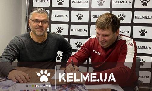 Kelme Україна — технічний партнер проєкту test-online