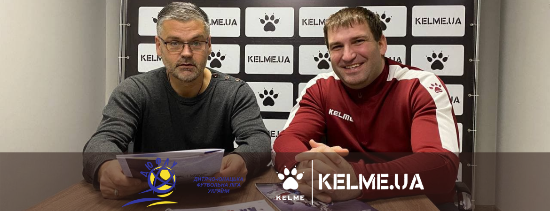 Kelme Украина — технический партнер проекта test-online