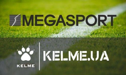 Відтепер взуття Kelme можна придбати у мережі магазинів Мегаспорт