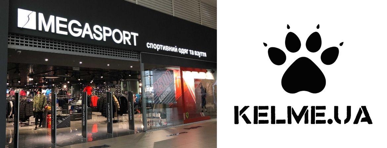 Отныне обувь Kelme можно приобрести в сети магазинов Мегаспорт