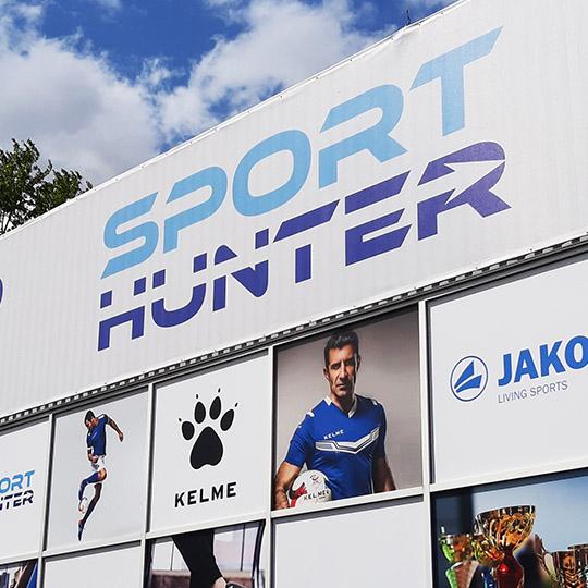 Дисконт центр Sport Hunter