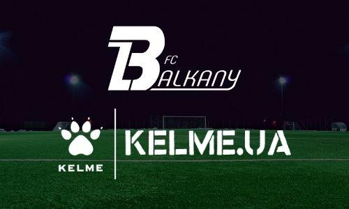 Kelme — технічний партнер ФК «Балкани»
