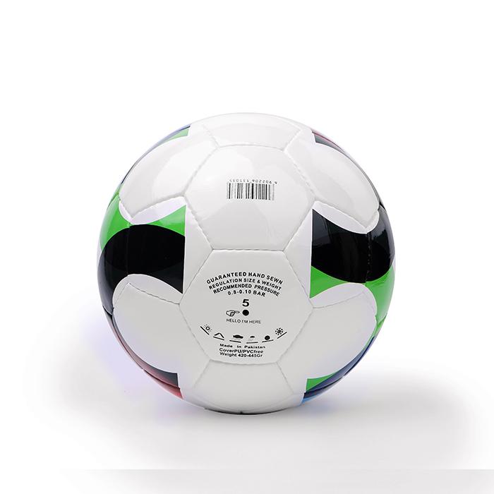 Мяч футбольный FIFA PRO OLIMPO 9015OH.9100