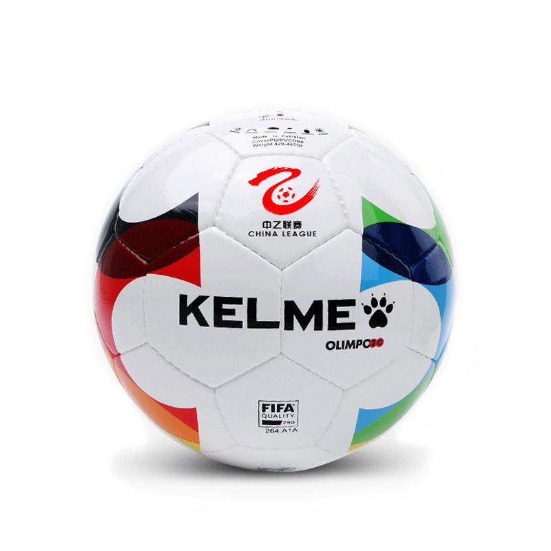 Футбольный мяч FIFA PRO OLIMPO C2L