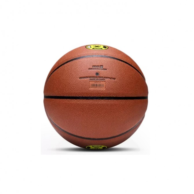 Баскетбольный мяч Training Ball