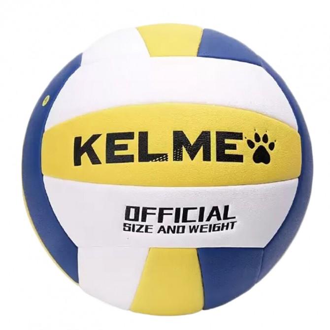 Волейбольный мяч MATCH