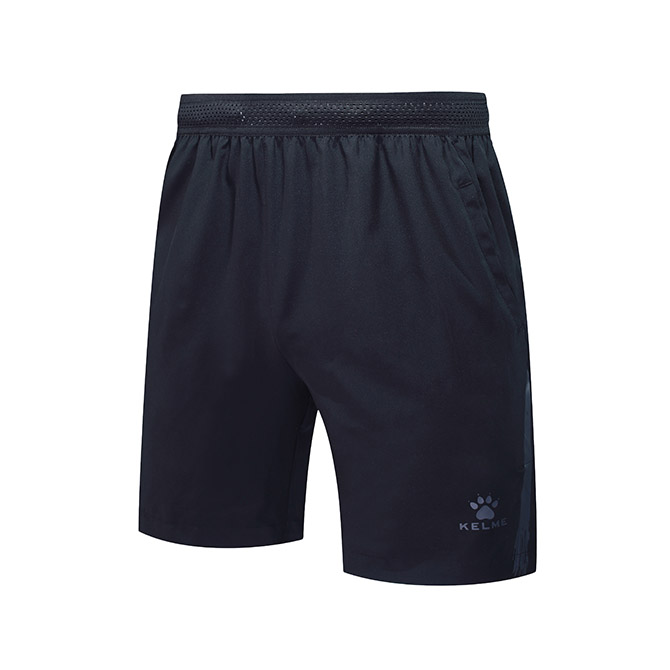 Спортивные шорты 3881208