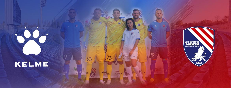 Презентація нової форми ФК Таврія