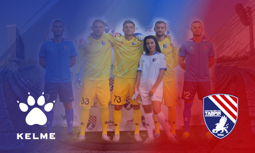 Презентация новой формы ФК Таврия