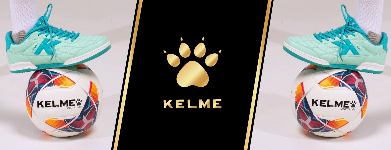 Сертифікати Kelme, які бувають та як їх використати